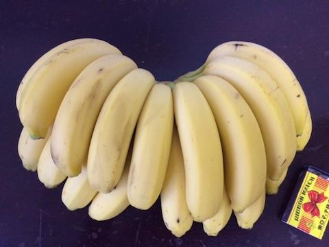 bananatakusan1