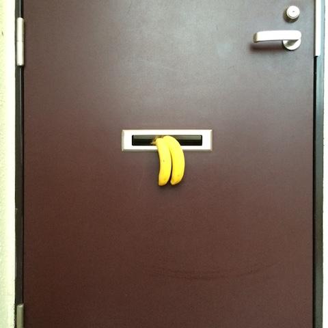 bananatakusan7