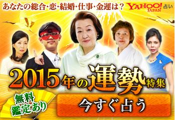 スクリーンショット 2014-12-27 14.51.58