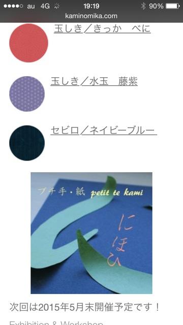 IMG_5706 のコピー