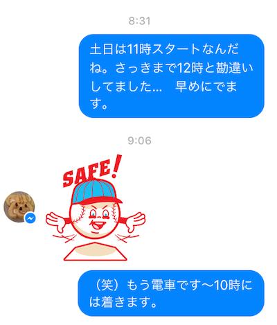 IMG_8548