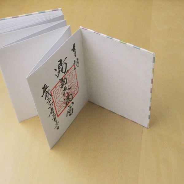 b.600.600.0.0.stories.goshuin-2