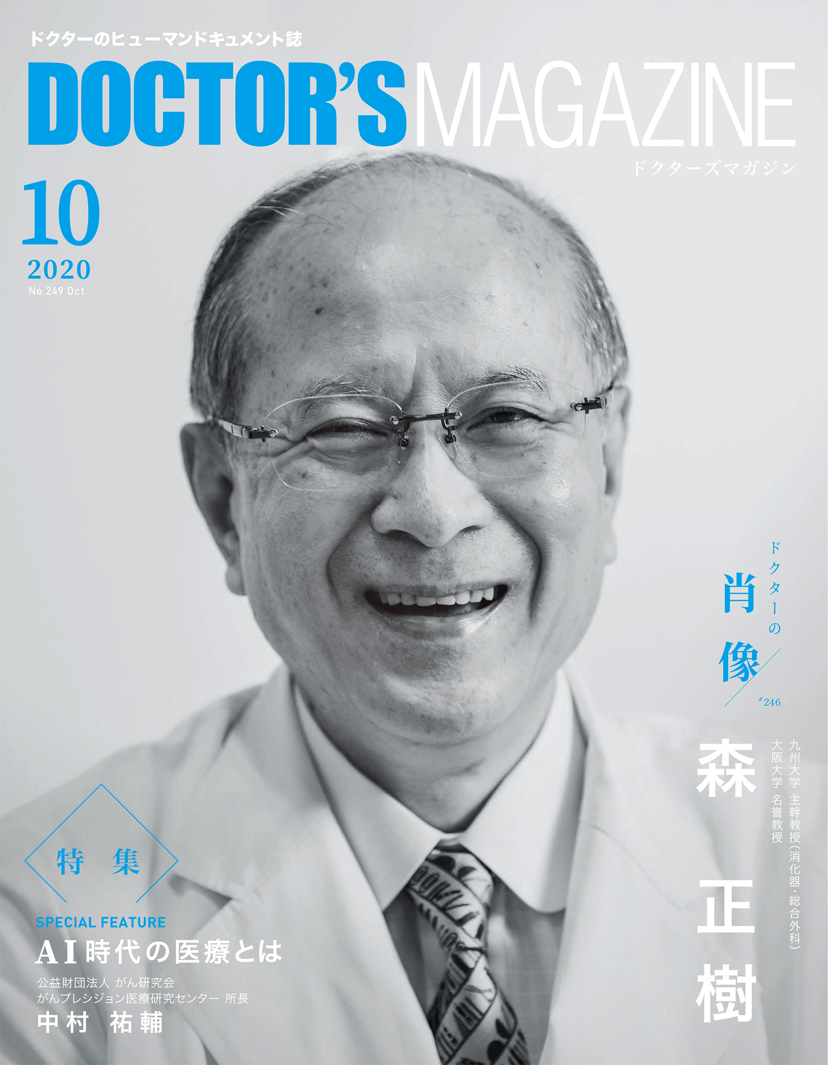 202010